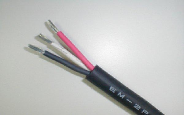 画像1: EM-2PACT (1)