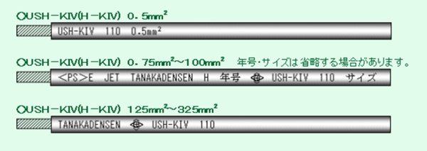画像1: H-KIV (1)